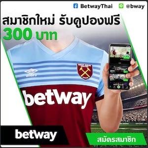 betwaythai